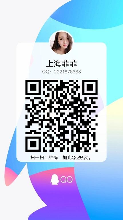 QQ图片20210605102035.jpg